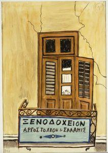 Artist Painting, Artist Art, Modern Art, Contemporary Art, Greece Painting, Art Of Man, 10 Picture, Greek Art, Orthodox Icons