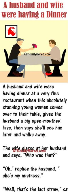When a Woman met with her Husband& Mistress Funny Marriage Jokes, Marriage Humor, Funny Long Jokes, Funny Puns, Hilarious, Husband Jokes, Dad Jokes, Funny Vidio, Old Age Humor