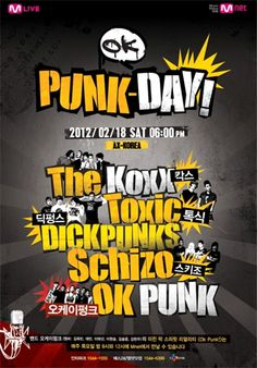 """Rock Concerts """"OK PUNK DAY"""" and """"WORLD F***IN TOUR 2012″ Coming Up!"""