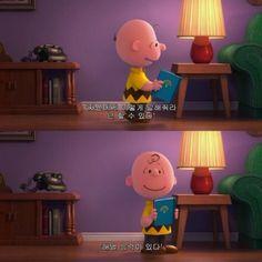 마쟈 !!!!!!!! 뭐든 생각하기 나름이야 !!! #명언 #스누피 #스누피명언 #스누피배경화면 #아이폰배경화면 #... Snoopy Images, Snoopy Wallpaper, Peanuts Snoopy, Cute Quotes, Famous Quotes, Charlie Brown, Lock Screen Wallpaper, Toy Chest, Animation
