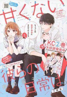 Manga Anime, Anime Couples Manga, Manhwa Manga, Manga Art, Romantic Anime Couples, Romantic Manga, Anime Cover Photo, Japanese Animated Movies, Arte Cyberpunk