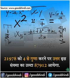 Image may contain: text Gernal Knowledge In Hindi, General Knowledge Book, Knowledge Quotes, Gk Knowledge, English Vocabulary Words, Learn English Words, English Study, Wow Facts, Real Facts