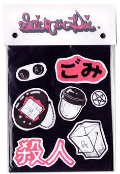 Stick-er-Die Hand Drawn Sticker Packs 2 by Lufaa on Etsy