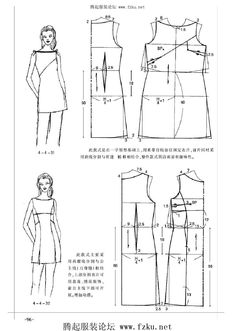 Mini dress with diff collars Sewing Paterns, Dress Sewing Patterns, Clothing Patterns, Apron Patterns, Fashion Sewing, Diy Fashion, Crop Top Pattern, Modelista, Japanese Sewing