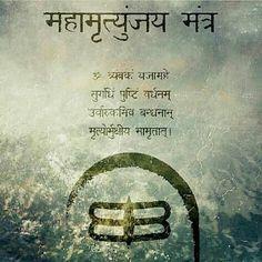 Shiva Linga, Mahakal Shiva, Shiva Statue, Krishna, Lord Shiva Hd Images, Shiva Lord Wallpapers, Lord Shiva Mantra, Aghori Shiva, Hanuman Chalisa