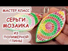 ТЕХНИКА УЗОР ЁЛОЧКА ♥ ПОЛИМЕРНАЯ ГЛИНА ♥ МАСТЕР КЛАСС ANNAORIONA - YouTube