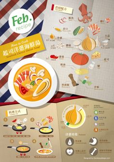 Seafood Cheese Onion Soup Including ingredients, how to cook, nutritious and treatment. Research Poster, Infographic Examples, Recipe Drawing, Sports Graphic Design, Portfolio Book, Cafe Food, Onion Soup, Food Illustrations, Food Design