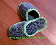Тапочки крючком на подошве crochet slippers