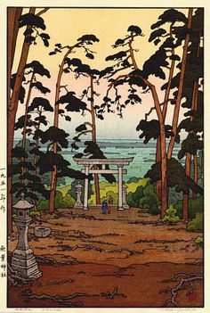 Akiba Shrine  by Toshi Yoshida, 1951