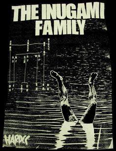犬神家の一族(THE INUGAMI FAMILY) - ホラーにプロレス!カンフーにカルト映画!Tシャツ界の悪童 ハードコアチョコレート