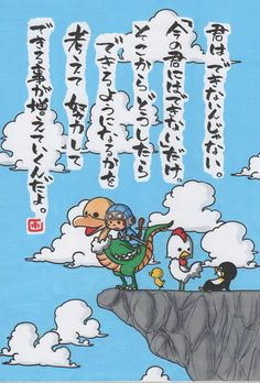 無事クリアです。 の画像 ヤポンスキー こばやし画伯オフィシャルブログ「ヤポンスキーこばやし画伯のお絵描き日記」Powered by Ameba
