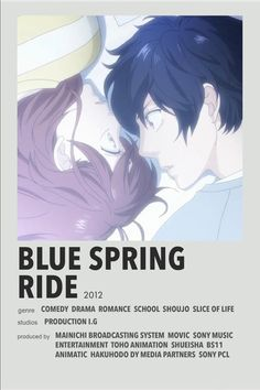 Good Anime To Watch, Anime Watch, Poster Anime, Blue Springs Ride, Anime Suggestions, Anime Titles, Anime Names List, Anime Recommendations, Japanese Poster