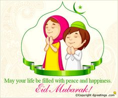 Send Eid Mubarak Greetings & Cards to your near & dear ones and wish them or invite them on this special occasion. Eid Mubarak Gif, Eid Mubarak Messages, Eid Mubarak Wishes, Eid Mubarak Greeting Cards, Eid Mubarak Greetings, Happy Eid Mubarak, Parcel Lebaran, Happy Birthday Leo, Eid Mubarak Wallpaper