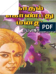 Or Uravu Thanthaai Free Books To Read, Free Pdf Books, Free Ebooks, Read Books, Novels To Read Online, Books Online, Best Story Books, Romantic Novels To Read, Free Novels