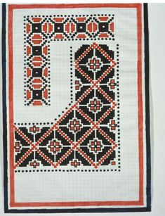 Dobrá Niva, návrh na výšivky Embroidery, Quilts, Blanket, Rugs, Home Decor, Farmhouse Rugs, Needlepoint, Decoration Home, Room Decor