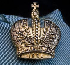 Tsar Nicholas II 1896 Coronation Badge / Brooch - Antique Jewelry | Vintage Rings | Faberge Eggs