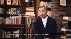 [2014] 현대카드 TRAVEL LIBRARY 소개 영상 (Full Version)