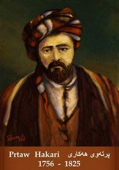 A Kurdish poet from north of Kurdstan, by Rebwar K Tahir. شاعیرێک لە باکووری کوردستانەوە ، دەستکردی رێبوار خالد.