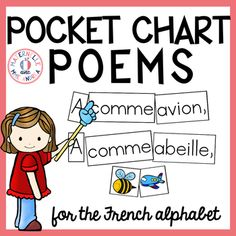 I use these with my fifth-graders for core French. I try to time if with our poetry unit. I thought they might think they were too old for them, but they actually really enjoyed reciting them in the mornings! Alphabet Poem, French Alphabet, Reading Practice, Guided Reading, Poetry Journal, Printing Practice, Poetry Unit, Core French, French Classroom