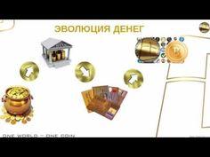 OneCoin Новая презентация 30 08 2016