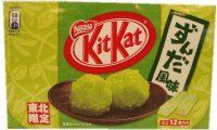 Japanese Kit Kat - Zunda Bean Chocolate Box 5.2oz (12 Mini Bar)