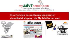 Book classified #Ad in #Dainikjagran #Newspapers online instantly via #myadvtcorner