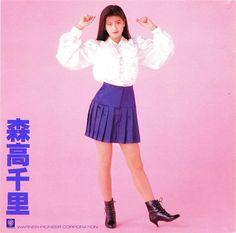 Foto Fashion, 80s Fashion, Vintage Fashion, Human Poses Reference, Pose Reference Photo, Harajuku Fashion, Japan Fashion, Art Poses, Character Outfits