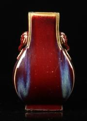 18TH/19TH C. CHINESE OXBLOOD ZUN VASE Asian Art & Antiques Auction | Official Kaminski Auctions