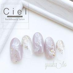 Bridal Nails, Wedding Nails, Asian Nails, Make Up Tricks, Fire Nails, Best Acrylic Nails, Nail Arts, Nail Inspo, Nails Inspiration