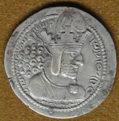 Shapur I the Great Silver Coin