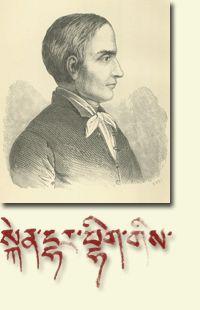Kőrösi Csoma Sándor, hungarian tibet scholar