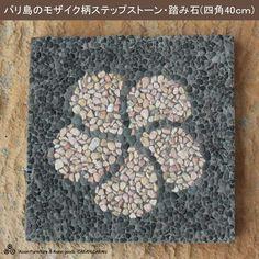 mosaic stepping stones patterns | Paving stones and stepping stones: stone mosaic pattern steps and ...