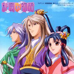 Saiunkoku Monogatari | The Story of Saiunkoku
