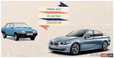 5 плюсів і мінусів trade-in обміну авто http://rk-kluch.com/avtomobili_ta_moto/5_pljusiv_i_minusiv_trade_in_obminu_avto