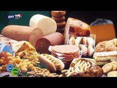 «Η ζωή μου, υγεία μου»  χοληστερίνη χοληστερόλη