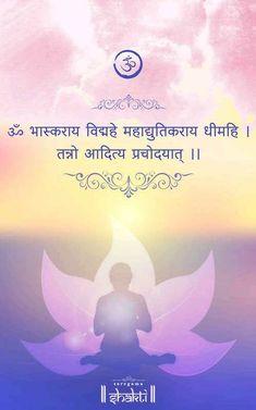 Sanskrit Quotes, Sanskrit Mantra, Vedic Mantras, Lord Krishna, Shiva, Sanskrit Language, Gayatri Mantra, Jai Hanuman, God's Grace