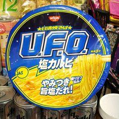 UFO 소금 갈비구이 소바면 2200