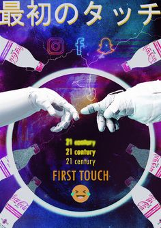 21 century funny time First Touch in Mars, cosmo poster, photomanipulation, social media