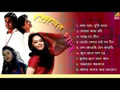 Romantic Songs I Superhit Bengali Movie Songs I Jukebox I HQ