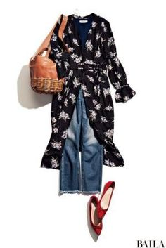 One of the greatest things that women deal with when it comes to fashion and style is that they believe that they … Modest Fashion, Hijab Fashion, Fashion Outfits, Womens Fashion, Fashion Usa, Ladies Fashion, Japanese Outfits, Japanese Fashion, Hijab Outfit