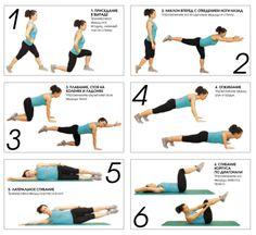 Картинки по запросу фитнес упражнения для похудения живота