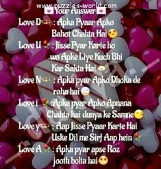 Select any one love whatsapp message game Funny Study Quotes, Funny Baby Quotes, Game Quotes, Girly Quotes, Crazy Games, Love Games, Question And Answer Games, This Or That Questions, Dare Games For Friends