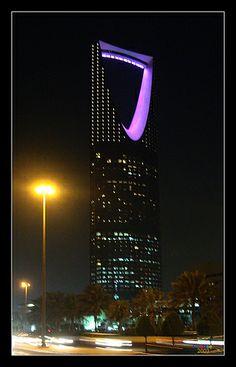 Kingdom Tower at night, Riyadh, Saudi Arabia by caduser2003