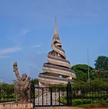Yaounde - Reunification Monument: