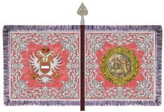 Trautmansdorf Cuirassiers - Project Seven Years War Pictures Of Flags, Winter Quarters, Seven Years' War, The Siege, Major General, Napoleonic Wars, Austria, Banners, Battle