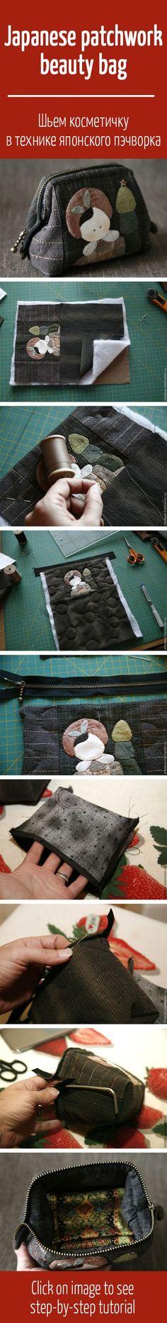 Japanese patchwork beauty bag / Шьем косметичкув технике японского пэчворка