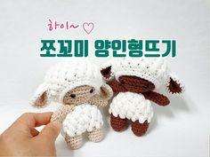 Baby Socks, Knitting Socks, Knitting Patterns, Crochet Hats, Teddy Bear, Dolls, Animals, Videos, Earrings Handmade