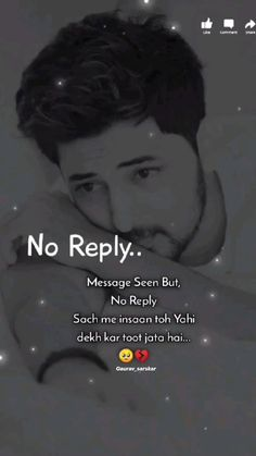 Cute Love Quotes, Good Life Quotes, Broken Heart Emoji, Shayari Song, Attitude Status Girls, Happy Girl Quotes, Whatsapp Profile Picture, Best Lyrics Quotes, Emotional Songs