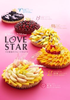 LOVE STAR 2012 Series