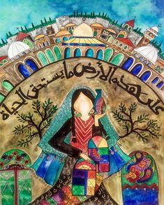 Palestine Art, Simple Acrylic Paintings, Country Art, Embroidery Kits, Islamic Art, Art Sketches, Art Inspo, Abstract Art, Digital Art